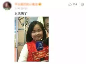 岳云鹏找到失散多年的双胞胎妹妹,他的亲戚真是散落在天涯