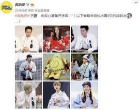 跑男不停播,邓超李晨公布第六季名单