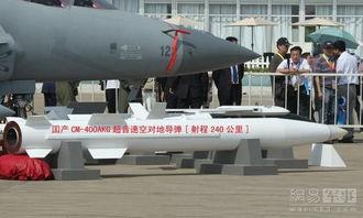 资料图:cm-400akg导弹