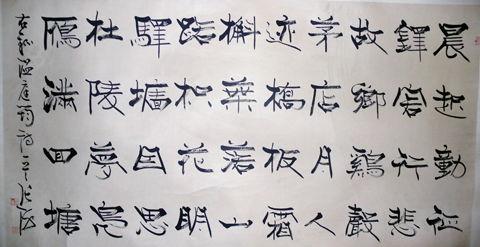 张海书法(中国书法家排名前十名)_1603人推荐