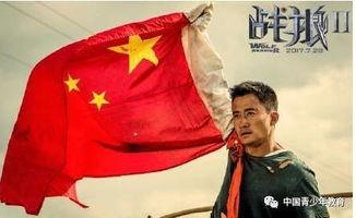 看完 战狼2 ,孩子好奇 为什么红巾军不杀中国人呢 这样回答会更好