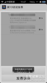 黑锐网 破解版软件 破解网站 商业源码网 网站源码 最新破解版软件免费下载 Page 437