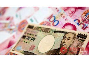 2016年11月17日一元等于多少日元