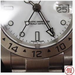 真假劳力士手表如何辨别