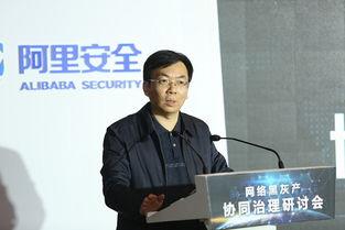 网络犯罪席卷全球 中国年增幅达30 阿里牵头互联网企业共商治理经验