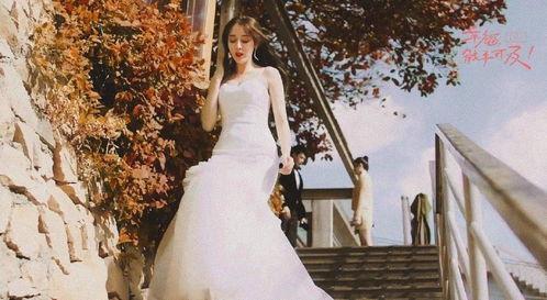 迪丽热巴幸福触手可及婚纱造型