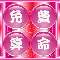 袁晶晶免费测名字算命打分(免费算命 姓名测试刘锦昌)