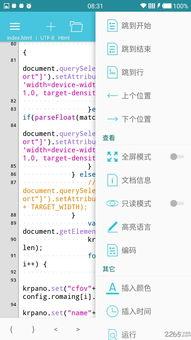 4张图片1个单词安卓版v1.0.1下载