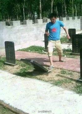 河北清苑官方回应烈士陵园被辱 正核实处置