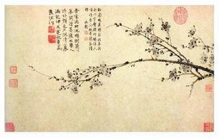 清雍正年间青花釉里红松竹梅纹瓶