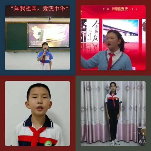 小学语文演讲比赛活动方案