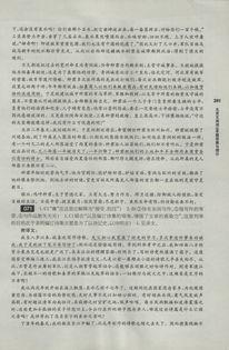 2017年语文古诗词阅读考题