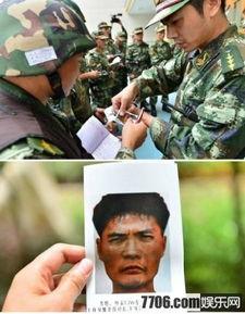 重庆围捕周克华最新消息全山搜捕今早被击毙