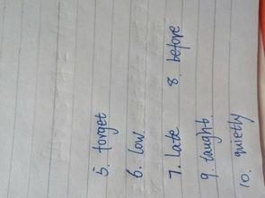 英语写单词
