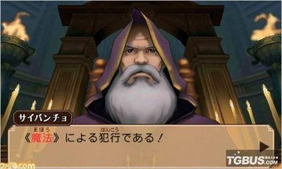 3DS 雷顿教授VS逆转裁判 挑战异世界魔女审判