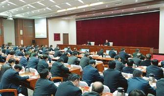 11月13日,中央宣讲团党的十八届五中全会精神报告会在太原举行.