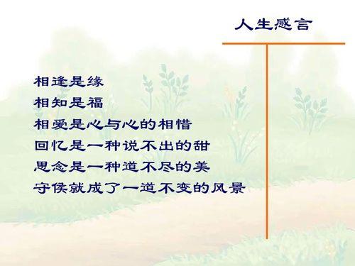 高中语文古诗词教学
