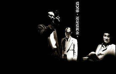 片名:龙城岁月原名:黑社会