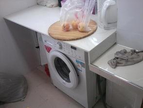 衣柜底座防水