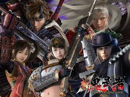 Capcom神秘新作泄露 或为新 鬼武者