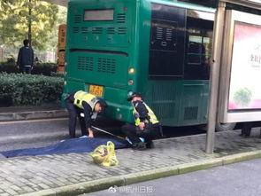 刚刚杭州一路口公交车撞人人已失去生命迹象