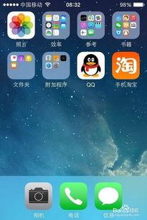 QQ专区 手机QQ设置头像挂件