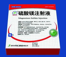 输硫酸镁注意事项