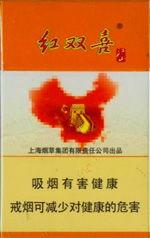 红双喜香烟价格表图(广东双喜香烟价格表)