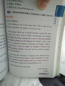 中美学校生活的差异英语作文