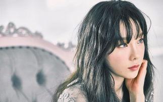 金泰妍 I Got Love Music Video 中文字幕 17 02 18