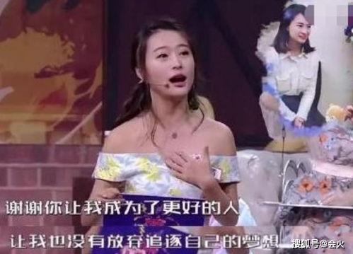 贾玲1995年看到刘德华在春晚上唱《忘情水》,就开始喜欢刘德华.