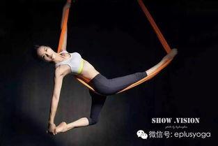 备孕可以做空中瑜伽吗