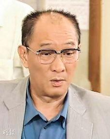 TVB男星关菁因心脏病去世 享年63岁 图文