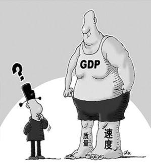 后金融时代中国经济