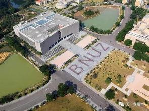 北京师范大学在广东有哪些专业招生 学校大全