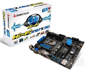 硬件DIY 榨取极限性能 映泰Z87加G3258超频堪比I7
