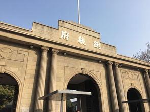 南京总统府游玩景点及路线