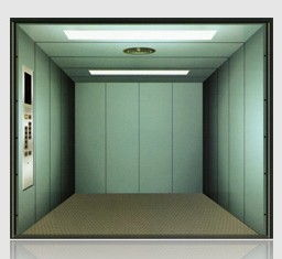 電梯單元一高一矮風水