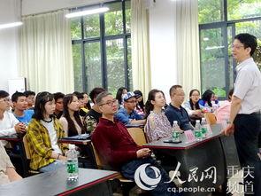 重庆理工大学经济金融学院研究生