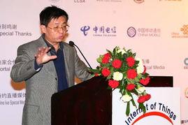 北邮教授张宏科 未来网络关键技术研究 技巧