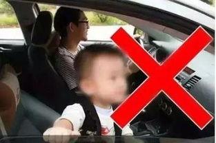 为什么第一次约会不能让女生坐副驾驶