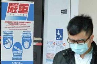 香港流感肆虐 过去一周新增20宗死亡个案