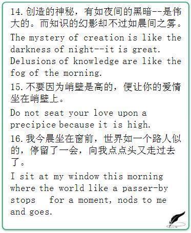 50句优美的英语句子