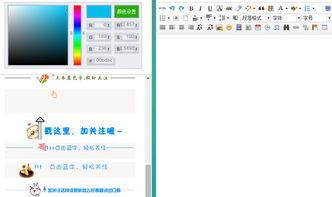 微信编辑器 微信编辑器模板 微信编辑器哪个好用 新闻资讯 格子啦