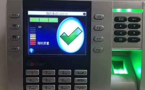 指纹打卡录入怎么使用