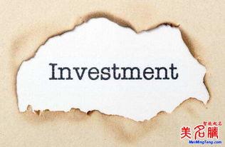 最新投资公司起名名字大全