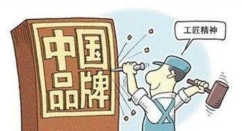 中国企业上榜量增加全球分量越来越重