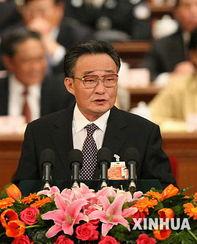上图吴邦国作全国人民代表大会常务委员会工作报告