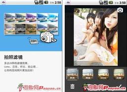 安卓手机必备软件 2011最新最火安卓软件合辑