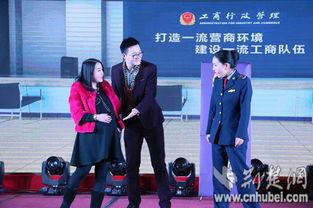 湖北省表彰10名荆楚楷模最美工商人